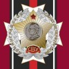 Суворовские вести. Выпуск №68