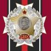 Суворовские вести. Выпуск №28