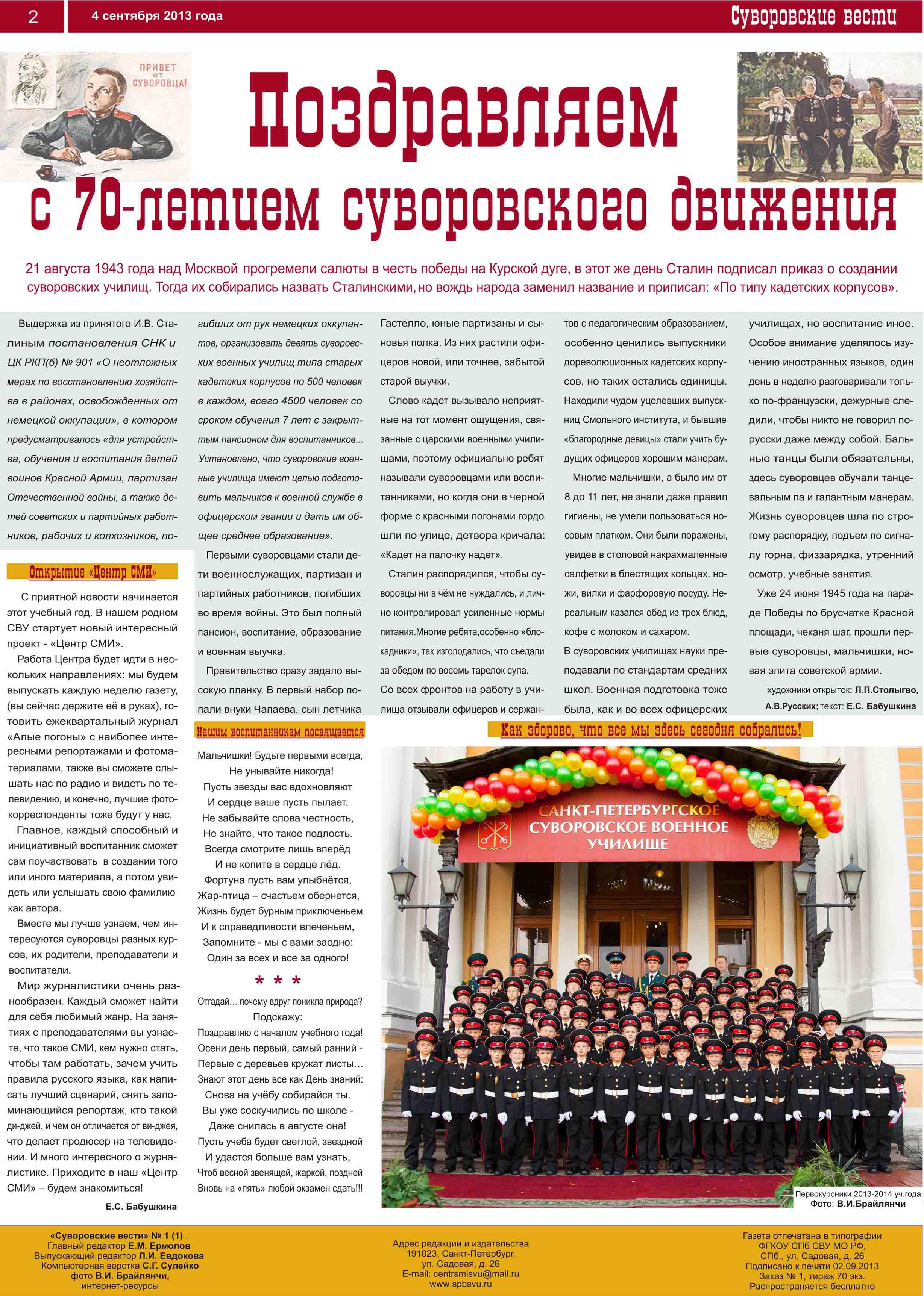 newsPaper_01.cdr