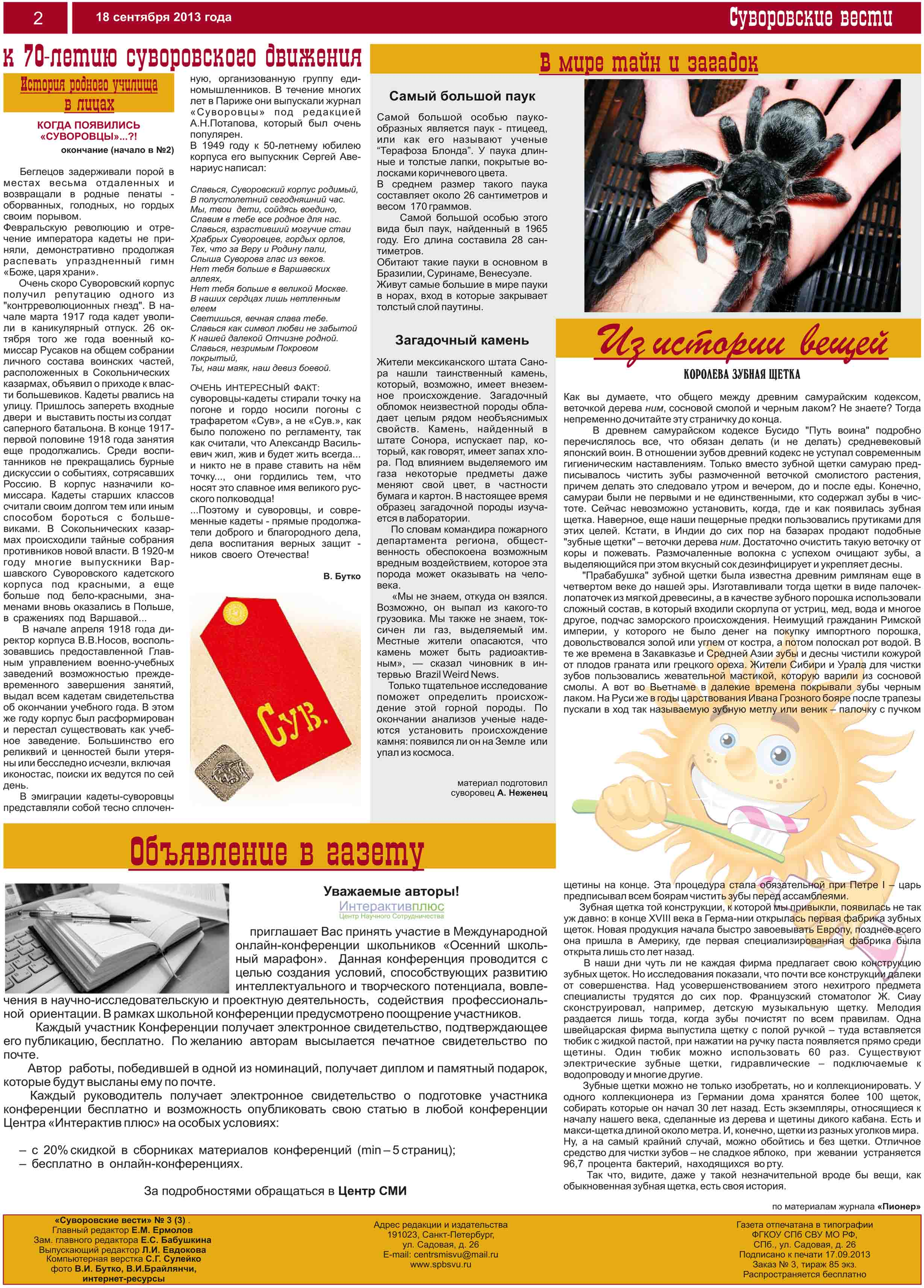 newsPaper_03.cdr