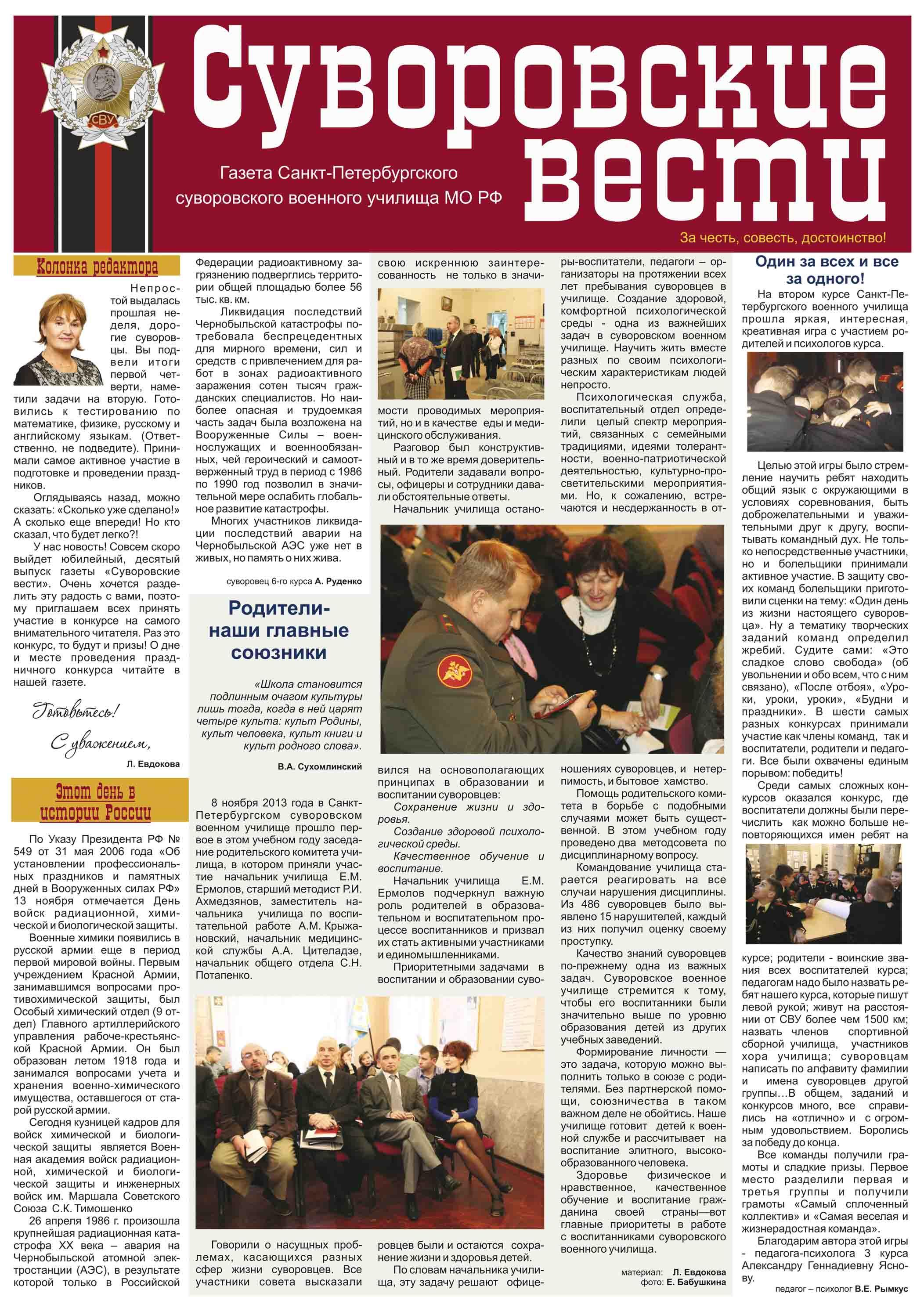 newsPaper_09.cdr