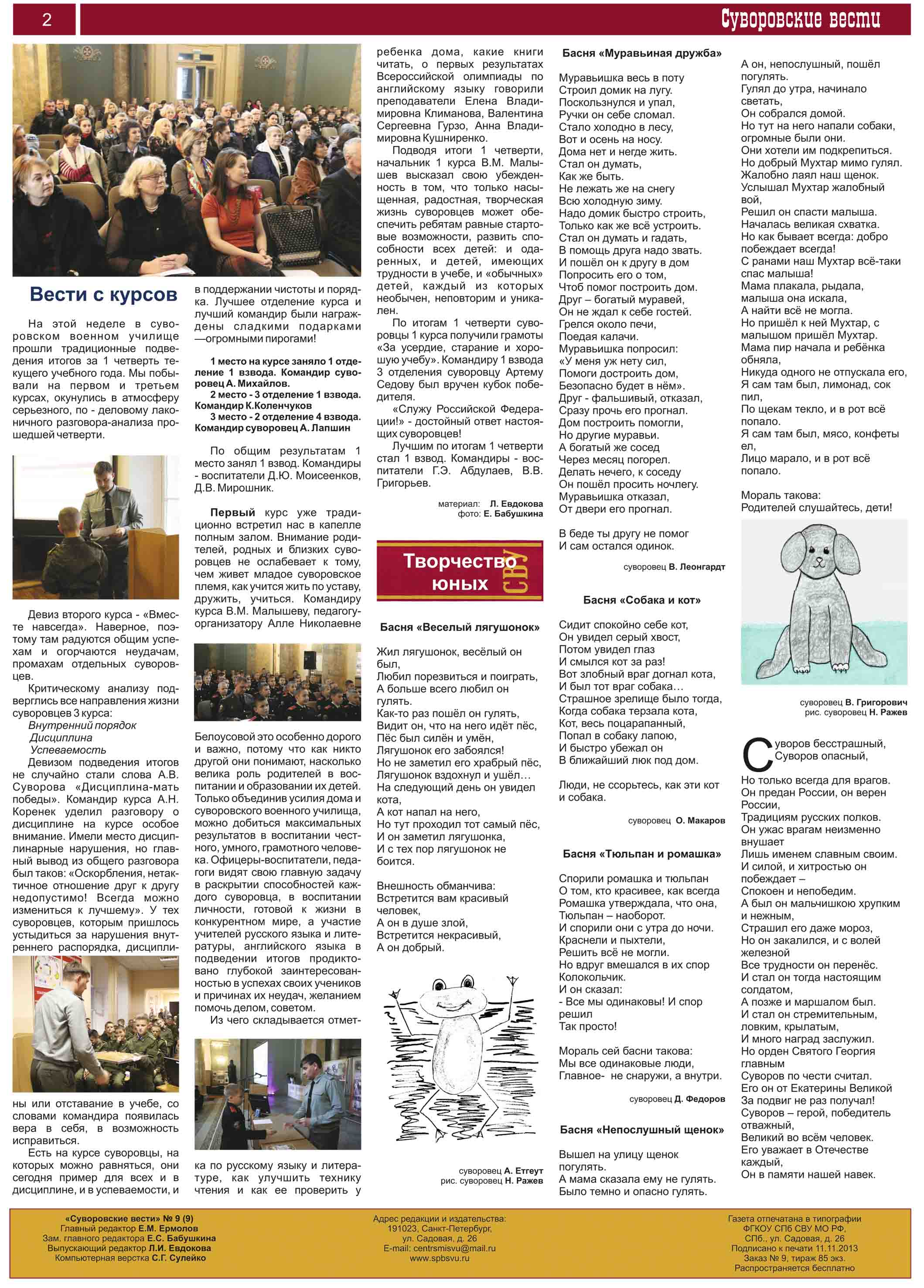 newsPaper_09.cdr