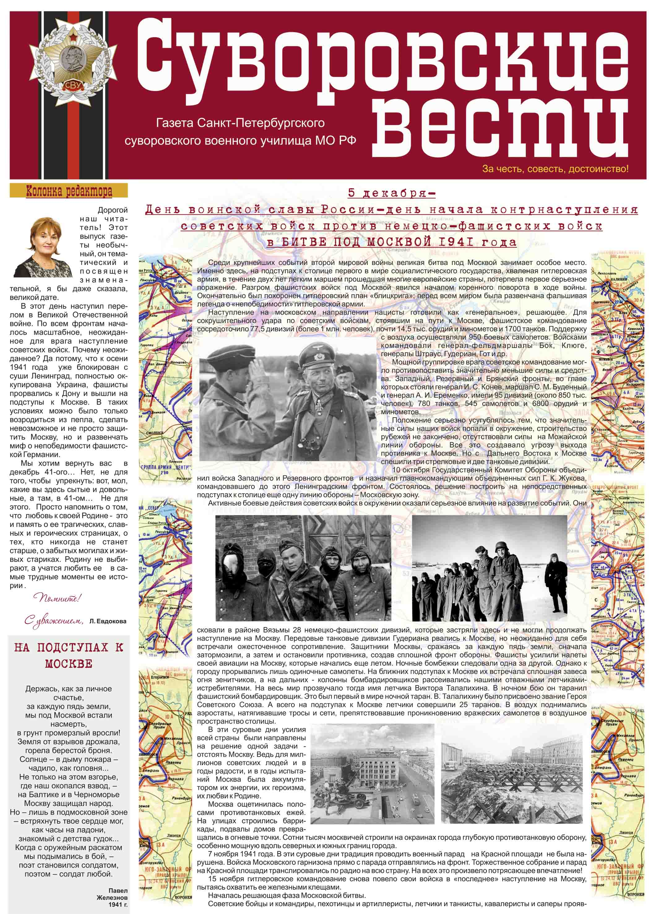 newsPaper_12.cdr